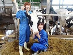 釧路太田農業協同組合\酪農体験/