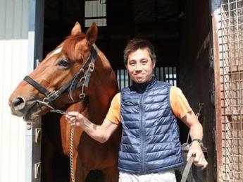 「馬が好き」その気持ちを仕事にしませんか? 一生懸命頑張ってくれる方大歓迎!