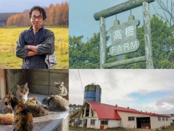 """""""オン・オフのメリハリで、プライベートの時間もしっかり"""" 動物好きにはたまらない!!牛との距離が近い牧場です《家賃無料♪》"""
