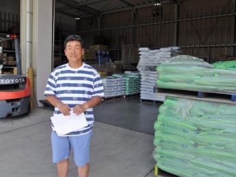=農業未経験の方でも大歓迎=京都市内&大阪へのアクセス◎府内有数の農産地・八幡市でネギや水稲などの生産を行っています