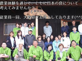 和歌山県紀の川市にあるフルーツ園での農業体験プランです。 2泊~1カ月まで、ご希望に応じて体験可能です!
