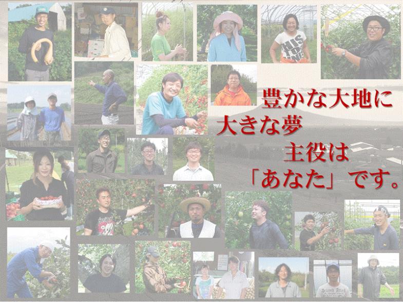 青森県は、「緑あふれる自然環境」や「豊かな水資源」に恵まれ、魅力いっぱいの農業が展開されています。そんな青森県で農業をはじめてみませんか?