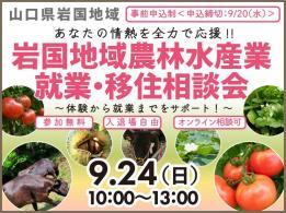<span>栗林農園</span>香川県 シキビ、サカキ、果樹等の生産