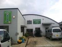 ◆有限会社平山牧場◆